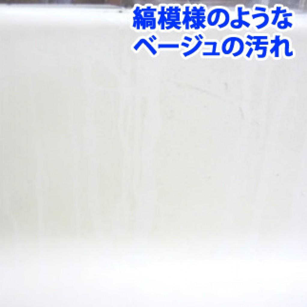 台所のシンクの水垢の落とし方 ...