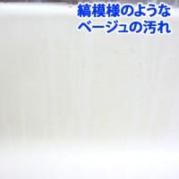 台所のシンクの水垢を落とす洗剤